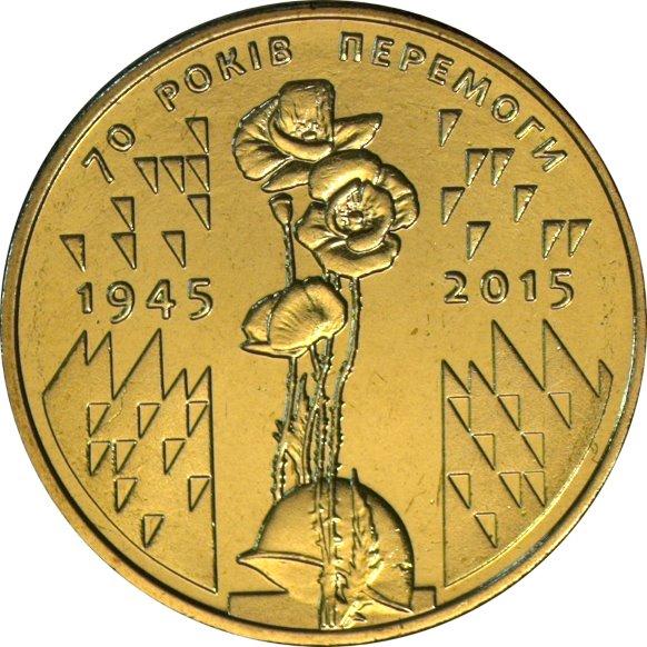 Железная гривна цена монета 10 рублей москва