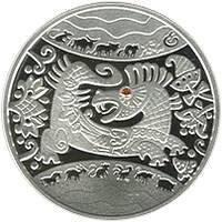 5 гоивен год дракона 2012 цена монеты сомали гитары