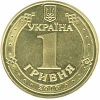 1 leu 1966 года стоимость
