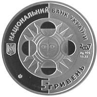 Монета скорпион цена доллара 2012